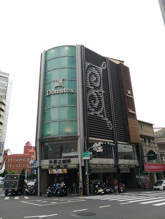 Donutes - Tainan Minzu Store