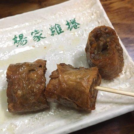 Pork Roll of the Yang's