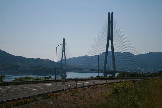 Hiroshima Prefecture Foto
