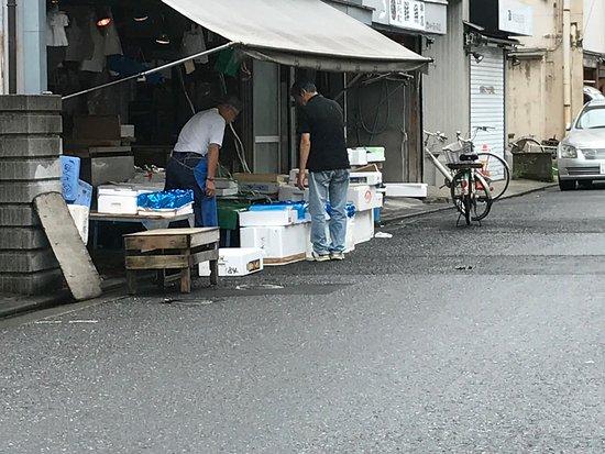 Namamugi Fish Market