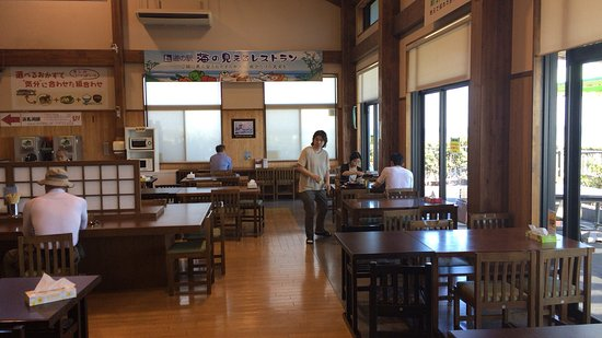 Kosai, Japón: photo1.jpg