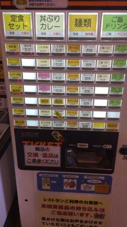 Kosai, Japón: photo2.jpg