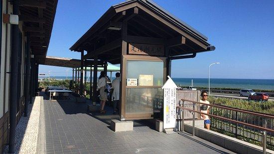 Kosai, Japón: photo3.jpg