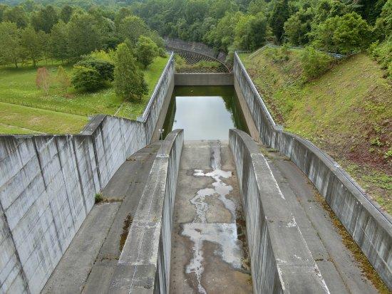 Izarigawa Dam