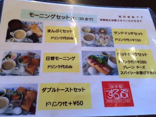 Hashima, اليابان: photo1.jpg
