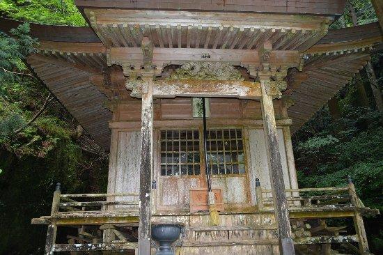 Tokuenji Temple