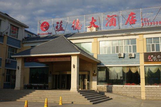 Fuyun County Photo