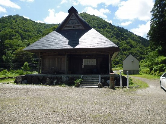 Ibigawa-cho, Japan: これが民俗資料館です