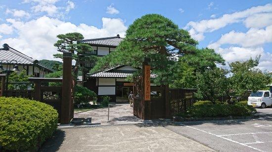 Togyu Okumura Memorial Art Museum