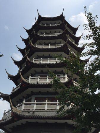 Bengbu, China: photo1.jpg