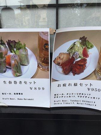 Fuchu, Giappone: photo3.jpg