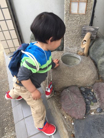 Fuchu, Giappone: photo4.jpg