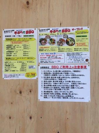 道の駅 鹿北小栗鄕, 子供達の夏休みでBBQを楽しみに伺いました。8000円のプランにロッジもお借りてましたが和牛も美味しく茄子なんかは1本丸ごと焼きました。家族4人じゃ多すぎる位の量で大満足でした!プールもあり、