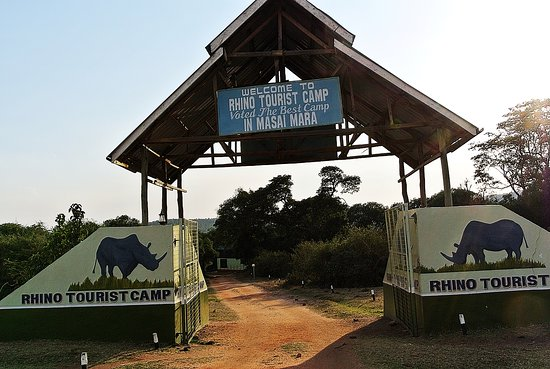 Rhino Tourist Camp: The entrance to our camp