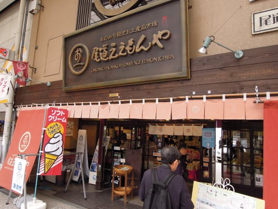 Onomichi Eemonya