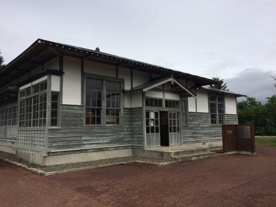 Kamifurano Pioneer Memorial
