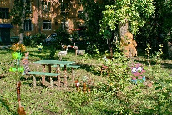 Park of Forgotten Toys