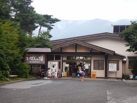 Izumi no Yu