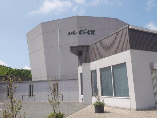 Umi no Michi Munakata Hall