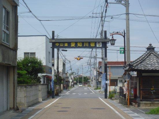 Aisho-cho, Japan: アーチ