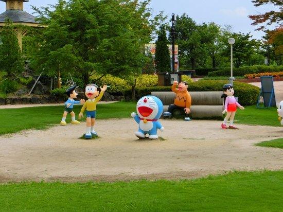 Otogi no Mori Park