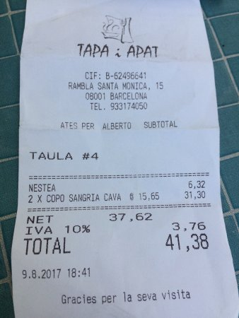 Tapas Apat: photo0.jpg