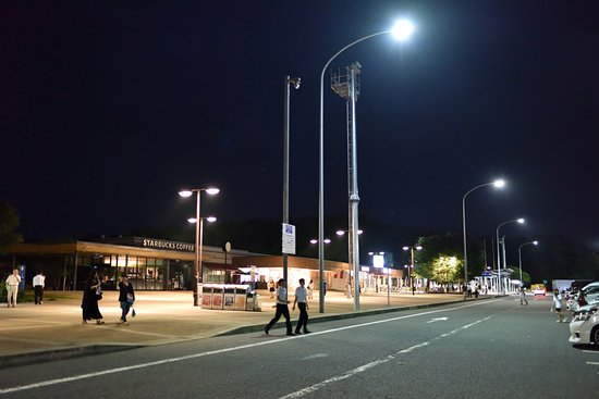 Miki Highway Rest Area Photo