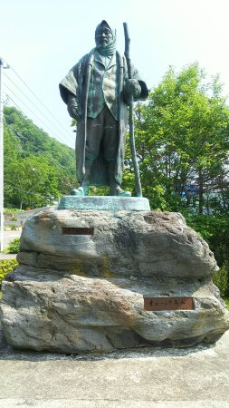 ‪Shiretoko Ryojo Monument‬