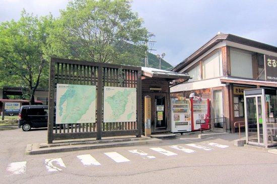Michi-no-Eki Kiso Narakawa