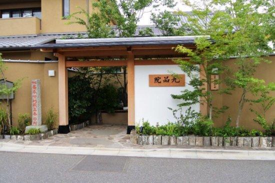 Tajimasan Juikkaji Temple