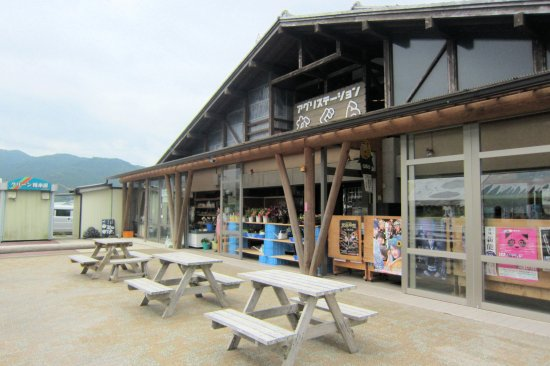 Michi-no-Eki Agri Station Nagura