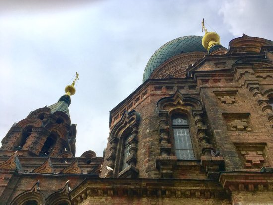 Saint Sophia Cathedral: photo0.jpg