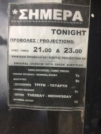 Retimno, Grecja: Elke avond film om 21 en 23 uur