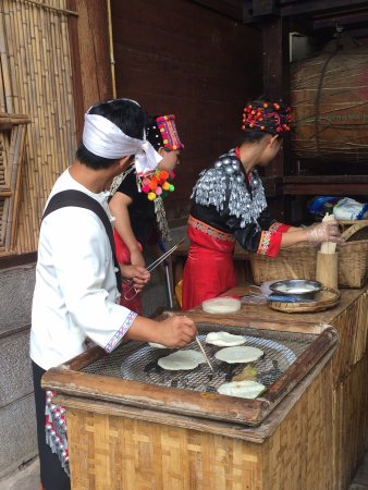 Yunnan Nationalities VillageBenzilam: photo1.jpg