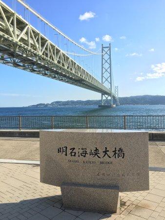 Hyogo Prefecture, Japan: photo0.jpg