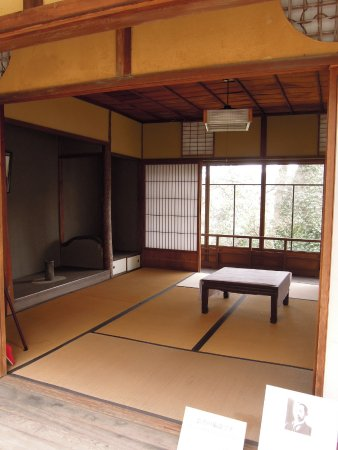 Old Residence of Kenkichi Nakamura