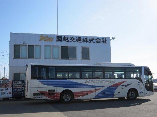 Kanetsu Kotsu