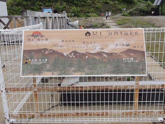 Ontake Ropeway: 御岳ロープウェイ