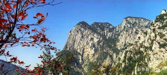 Mt. Song : 望落峰之秋
