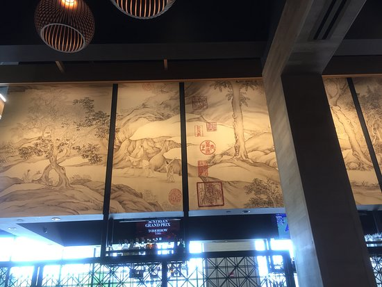 P.F. Chang's: Nice Chinese decor on the wall
