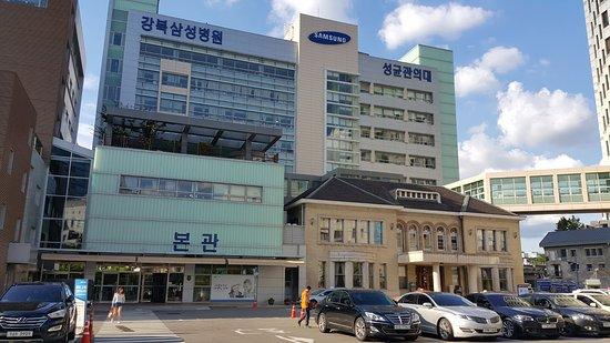 Gyeonggyojang