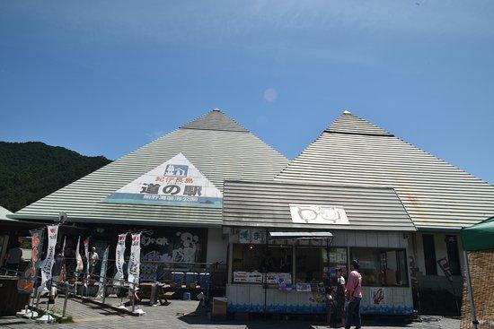 Kihoku-cho Foto