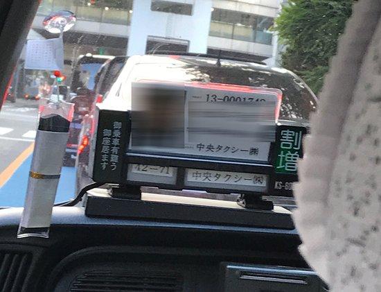 タクシーの地理試験とは?地理試験に関する豆知識10|合格できる勉強法