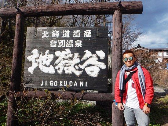 Noboribetsu, Giappone: Start of the trail