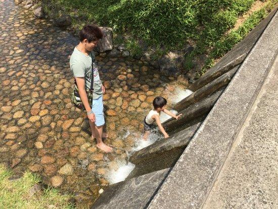 Kagawa Service Water Memorial Park