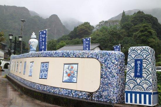 Restaurants in Imari