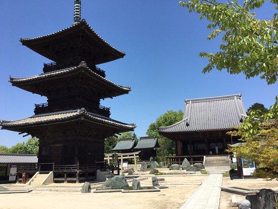 Setouchi, Japón: 三重塔