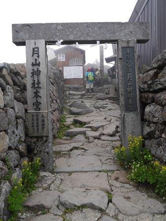 Yamagata Prefecture, Japan: 月山神社本宮入り口