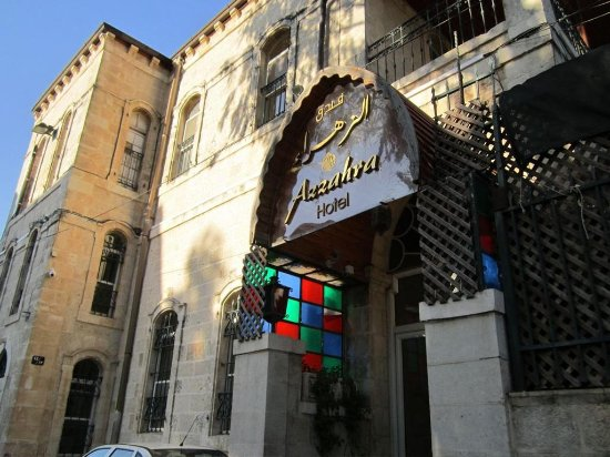 Azzahra Hotel & Restaurant: Hotel Enterence