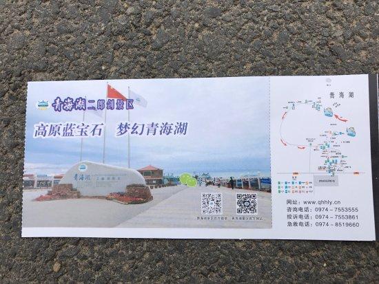 Xining, China: photo1.jpg